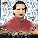 Rahat Fateh Ali Khan Dholna Vol-8
