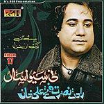 Rahat Fateh Ali Khan Ni Sayyun Asa