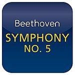 "Wiener Philharmoniker Beethoven: Symphony No. 5 (""Masterworks"")"