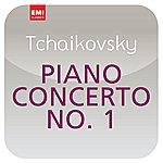 "Alexis Weissenberg Tschaikovsky: Piano Concerto No. 1 (""Masterworks"")"