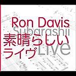 Ron Davis Subarashii (Live)
