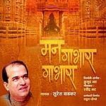 Suresh Wadkar Mann Gabhara Gabhara