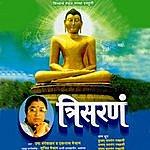 Usha Mangeshkar Trisaran