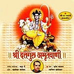 Suresh Wadkar Dutta Gayatri Mantra