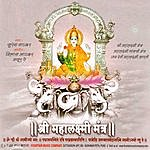 Suresh Wadkar Shree Mahalaxmi Mantra