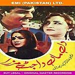 Noor Jehan DIL Maa Da / Jatt Mirza