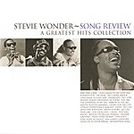 Stevie Wonder Song Review: A Greatest Hits Collection