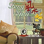 Shanghai Chinese Traditional Orchestra Chinese Feng Shui Music