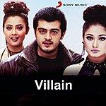 Vidyasagar Villain