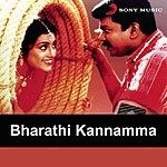 Deva Bharathi Kannamma