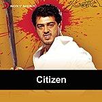 Deva Citizen