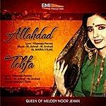 Noor Jehan Film : Allahdad - Tohfa