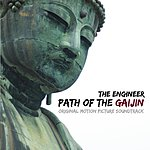 Engineer Path Of The Gaijin (Orignal Motion Picture Soundtrack)