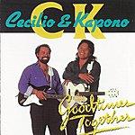 Cecilio & Kapono Goodtimes Together