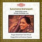 Anindo Chatterjee Sulochana Brahaspati