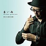 DJ Krush Aoi Ame - Green Rain