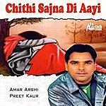 Amar Arshi Chithi Sajna DI Aayi