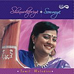 S. Sowmya Shanmugapriya