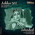 Noor Jehan Achhoo 302 / Zabardast