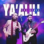 8th Day Ya'alili (The Remix)
