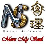 Naked Science Move My Soul - Single
