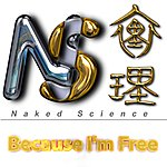 Naked Science Because I'm Free - Single