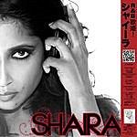 Shairah Shairah