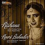 Noor Jehan Nishana - Noori Bahadur
