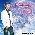 Johnny I Love You