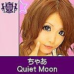 Char Quiet Moon