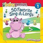 Itm Presents 50 Favorite Sing-A-Longs, Vol 1