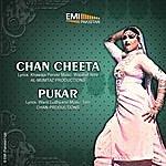 Noor Jehan Chan Cheeta - Pukar