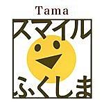 Tama Smile Fukushima