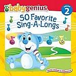 Itm Presents 50 Favorite Sing-A-Longs Volume 2
