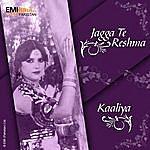 Noor Jehan Jagga Te Rehsma - Kaaliya