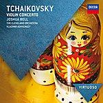 Joshua Bell Tchaikovsky: Violin Concerto