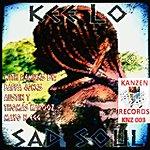 Keelo Sad Soul