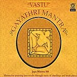 Prof.Thiagarajan & Sanskrit Scholars Vastu Gayathri Mantra