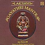 Prof.Thiagarajan & Sanskrit Scholars Lakshmi Gayathri Mantra