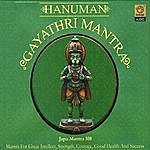 Prof.Thiagarajan & Sanskrit Scholars Hanuman Gayathri Mantra