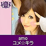 Amo Yume Kira