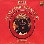 Prof.Thiagarajan & Sanskrit Scholars Kali Gayathri Mantra