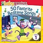Itm Presents 50 Favorite Bedtime Songs, Vol 1
