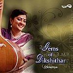 S. Sowmya Gems Of Dikshithar
