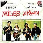 Miles Best Of Miles (I)