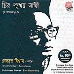 Debabrata Biswas Chiro Pother Sathi