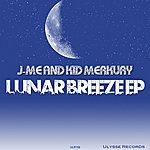 J-Me Lunar Breeze