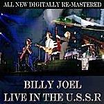 Billy Joel Billy Joel - Live In The U.S.S.R.
