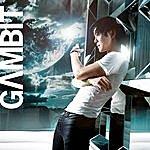 Gambit Maybe (Jballa Remix) (Feat. F. Stokes)