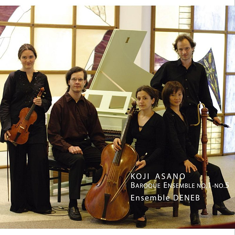 Cover Art: Baroque Ensemble No. 1 - No. 5